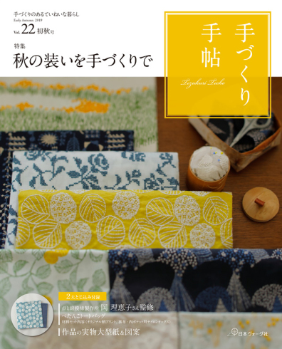 T_Techo_vol22_hyoshi(H1_H4) _A_image